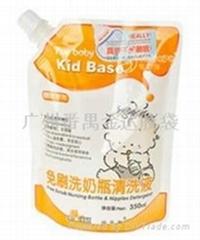 广州铝箔直立袋
