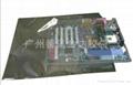 廣州電子防靜電真空膠袋