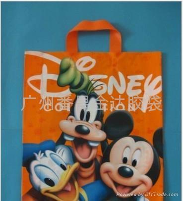 广州礼品手挽袋 1