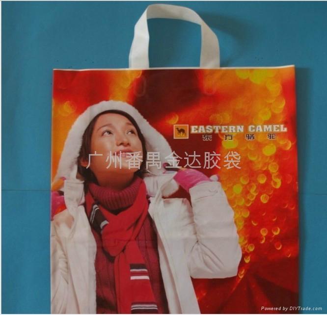 广州礼品手挽袋 3