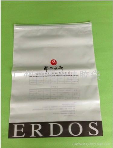 广州礼品手挽袋 4