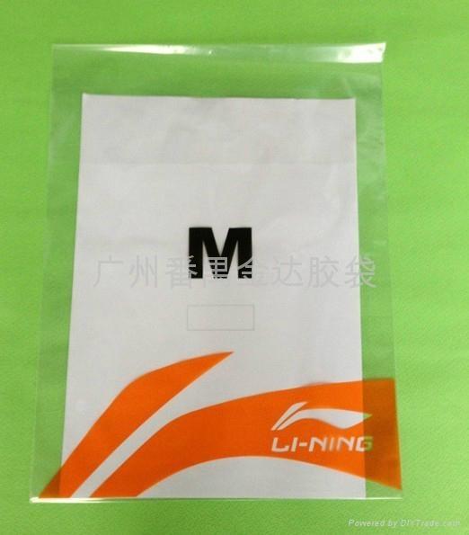 广州礼品手挽袋 5
