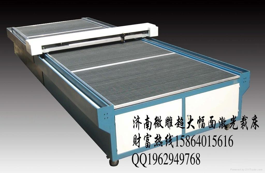 微雕面料裁床 2
