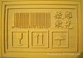 微雕激光自动送料切割机 2