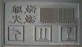 微雕激光自动送料切割机 5