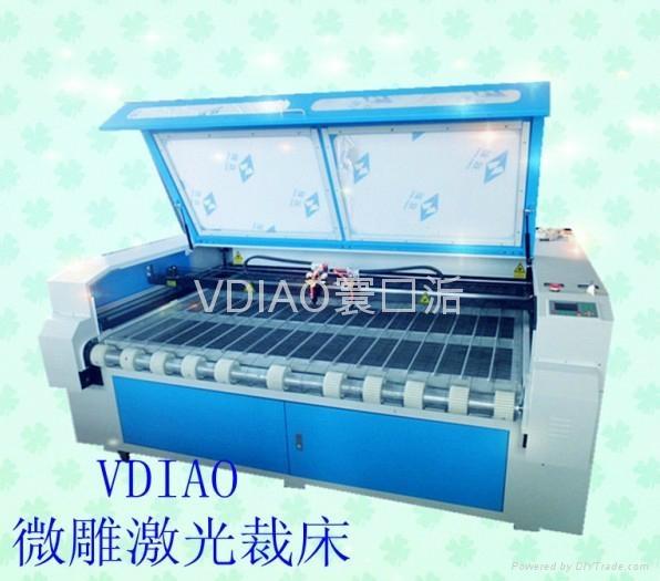 百宏激光切割机 1