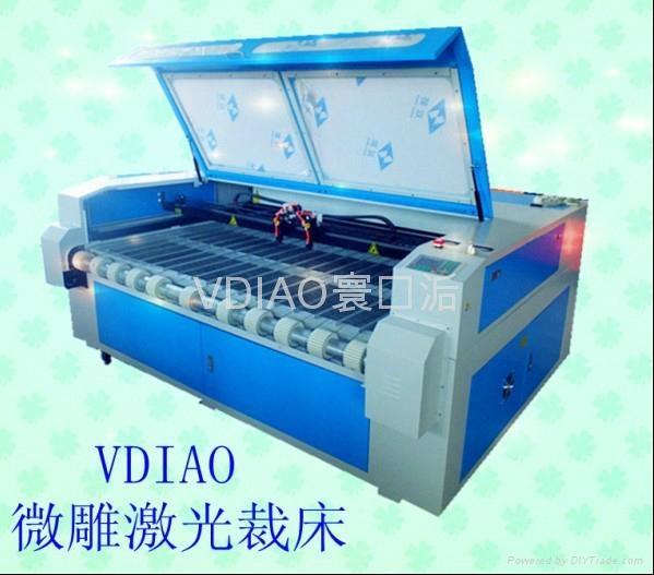 百宏激光切割机 3