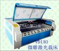 百宏激光切割机 4