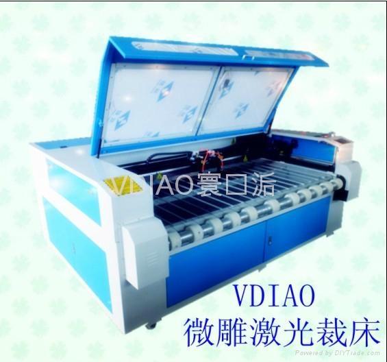 百宏激光切割机 5