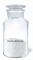 choline bitartrate