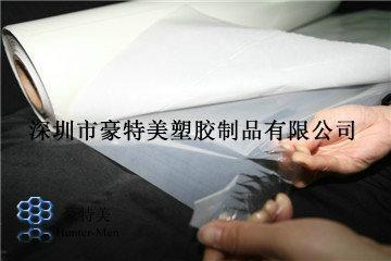 iPad平板電腦皮套熱壓用熱熔膠膜 5