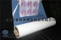 繡花微章用熱熔膠膜hot melt adhesive film 2