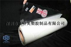 强力自粘型商标背胶热熔胶膜