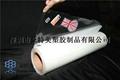 強力自粘型商標背膠熱熔膠膜 2