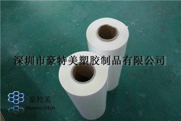 強力自粘型商標背膠熱熔膠膜 4
