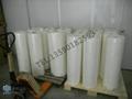 強力自粘型商標背膠熱熔膠膜 5