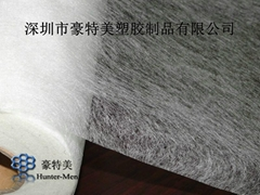hot melt adhesive web film