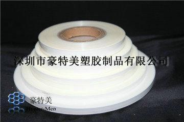 自主研發仿3M615熱熔膠膜 5