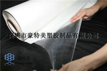 無縫內衣褲用高彈性熱熔膠膜 3