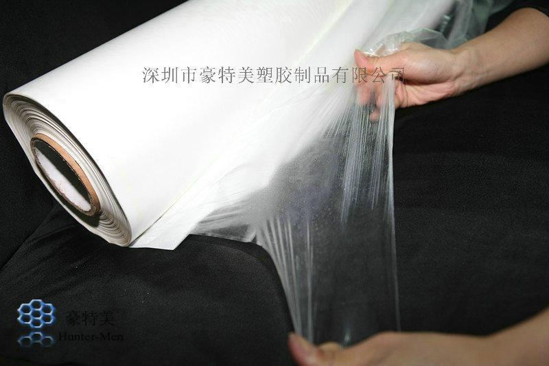 無縫內衣褲用高彈性熱熔膠膜 4