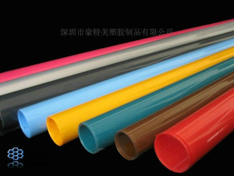 Clothing and cases seamless colors TPU decorative film 1