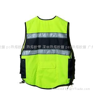 Clothing and cases seamless colors TPU decorative film 4