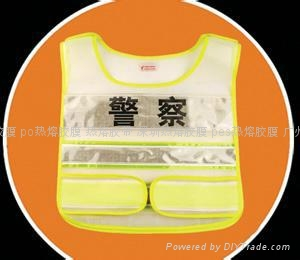 Clothing and cases seamless colors TPU decorative film 5
