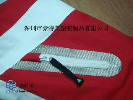 無縫口袋專用熱熔膠膜 3