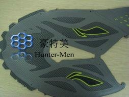 Shoes special non yellowing hot-melt adhesive film 1