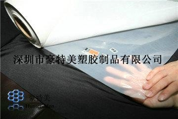 For hot melt adhesive film automotive interior and roof 3