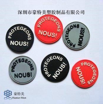 PVC商標貼合專用熱熔膠膜 1