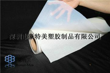 PVC商標貼合專用熱熔膠膜 4