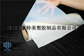 PVC LOGO bonding white hot melt adhesive film 4