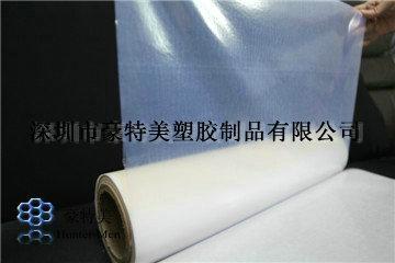 PVC商標貼合專用熱熔膠膜 5
