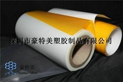 PET polyester hot melt adhesive film