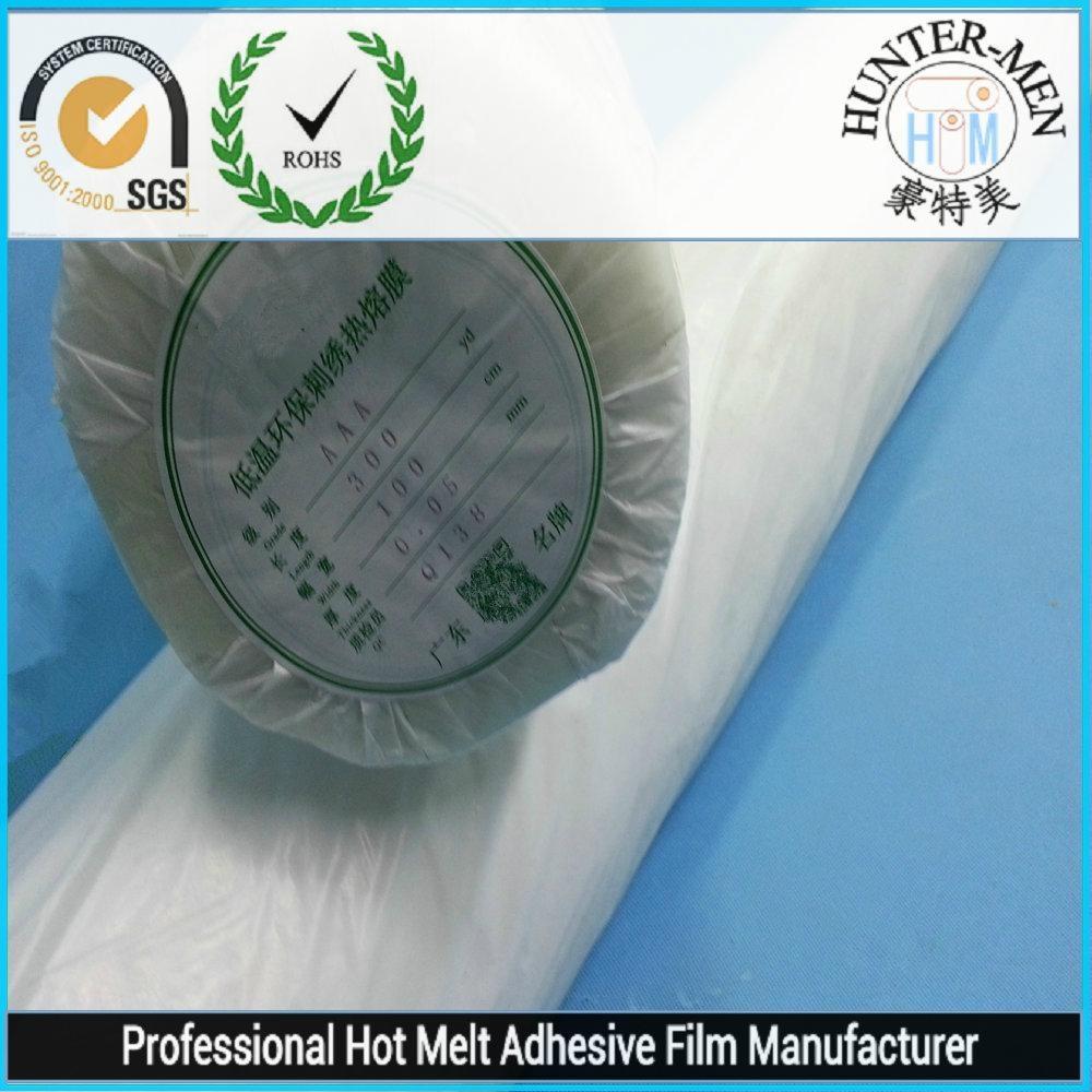 刺繡熱熔膠膜 1