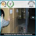 PP bonding with hot melt adhesive film 2