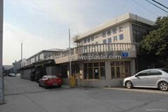 Jiangyin City Kewei Plastic Co.,Ltd