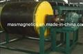 MAS Baiyun CTDG Dry Drum Magnetic Separator