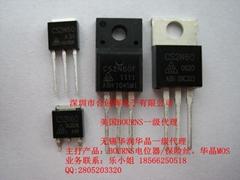 供应华晶CS1N60A1H三极管,TO-251原装正品