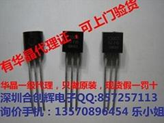 华晶原装3DD13003H6D三极管TO-126封装