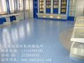 义乌环保绿色PVC地板装修防滑