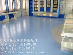 义乌环保绿色PVC地板装修防滑地板