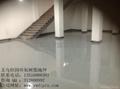 金華水泥自流平地坪環保實用大眾