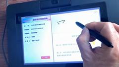 液晶簽字屏