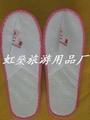 一次性外贸拖鞋