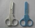 Baby scissors  2
