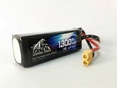 Leopard Power Lipo Battery 1300mah-4S-75C for FPV  mini quad mini drone