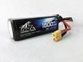 Leopard Power Lipo Battery