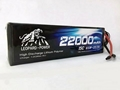 High rate Leopard Power lipo battery for